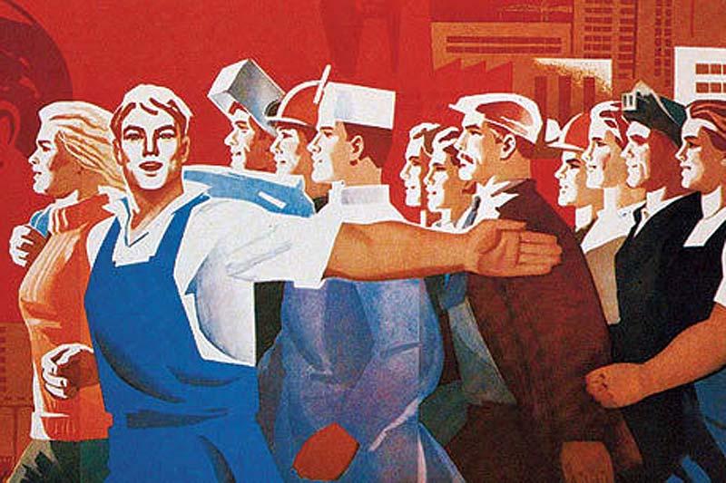 Рабочие специальности картинки советские