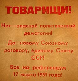 http://ic1.static.km.ru/sites/default/files/01_list.jpg