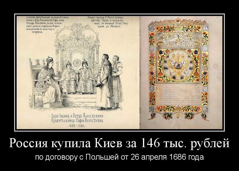 http://ic1.static.km.ru/sites/default/files/b3dce861f79b7510a90f3d05f4bc96ff.jpg