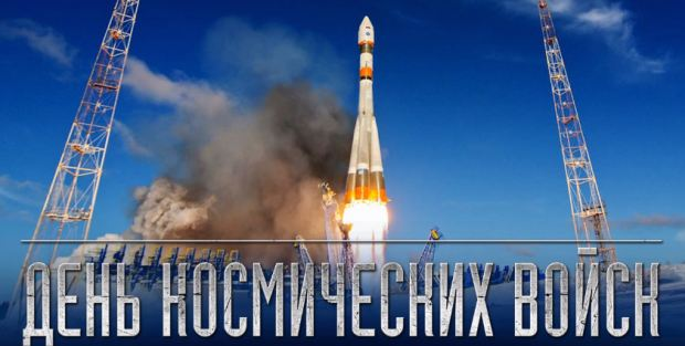 Минобороны РФ поделилось видео ссамыми зрелищными кадрами ракетных пусков