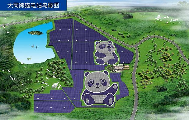 В «Поднебесной» построили солнечную электростанцию ввиде панды