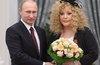 Владимир Путин и Алла Пугачева © РИА Новости, Алексей Никольский