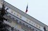 Набиуллина пообещала ужесточить финансовую политику ЦБ РФ