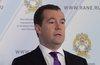 Медведев рассказал о планах властей относительно налогообложения