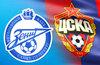 Питерский «Зенит» стал обладателем Кубка России по футболу