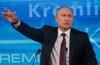 Президент России поручил снизить уровень инфляции