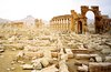 Боевики ИГ разрушили античный тетрапилон в Пальмире