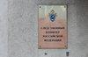 СК возбудил дело после выезда самолета за пределы ВПП в Калининграде