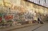 Стена Цоя/Wikipedia.org