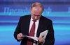 Владимир Путин появится в качестве паломника в фильме про Валаам