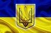 Верховная Рада проголосовала против признания ДНР и ЛНР террористами