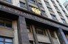 В Думе предложили обязать призывников являться в военкомат без повесток