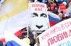 Штаб Путина сообщил о сборе более 1 млн подписей в его поддержку