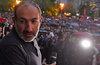 Власти Армении пошли на силовую акцию против шествия оппозиции в Ереване