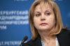 ЦИК рекомендовал признать выборы в Приморье недействительными