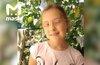 В Саратове найдено тело пропавшей девятилетней девочки