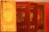 В МВД анонсировали переход на электронные права и паспорта