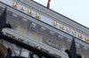 Центробанк рассматривает введение отрицательных ставок по валютным вкладам