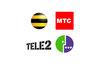 Сотовые операторы начали повышать стоимость тарифов на связь