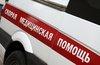 В Москве появятся бригады скорых с аппаратом искусственного сердца