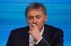 Песков заявил о невыполнении Турцией соглашений по Сирии