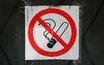 Курение запрещено © KM.RU, Илья Шабардин