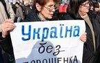 © KM.RU, Стрингер © РИА Новости