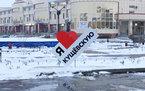 Глава Кущёвской переживает за репутацию поселения