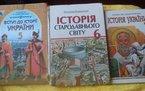 Украинские учебники истории. Фото с сайта fondsk.ru