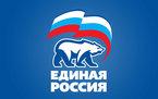 Почему «Единая Россия» больше никому не нужна