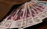 Новый налог на недвижимость: сколько будут платить москвичи?