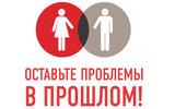 Эксперты Eli Lilly и портал ОchenProsto.ru о важных аспектах мужского здоровья