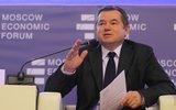 С.Глазьев: «Нужно менять всю финансовую систему страны»