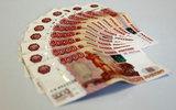 Исследование ипотечных программ ведущих российских банков