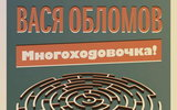 Фрагмент обложки диска. Предоставлено издателем