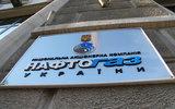 Украина решила возобновить «газовую войну»
