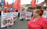 За что в ВТО судят Россию?