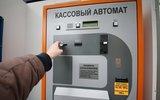 Мэрия предложила москвичам «стучать» на нарушителей правил парковки