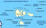 Геологи заявили о «самостоятельности» Новосибирских островов