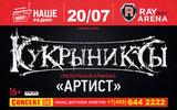 Лидер «Кукрыниксов» назвал Смоктуновского актером № 1