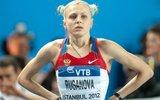 Великая польза предательства Юлии Степановой