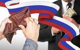 В России скучно не будет, у нас «отрицательный рост экономики»