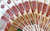 «Элиты выводят средства из рублёвых активов перед выборами президента»