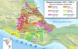 Доказано бессознательное уничтожение европейцами цивилизации ацтеков