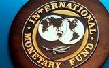 МВФ предложил россиянам еще поработать