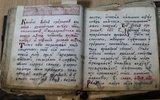 В Бийске найдена материал знаменитого сочинения Ивана Грозного