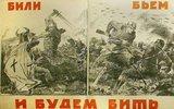 Запад наперерез кому/чему России. История векового лицемерия