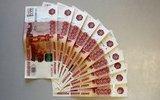 Обская аномалия: деньги убегают через Новосибирск