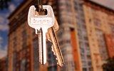 Рынок недвижимости: прогноз на 2018 год
