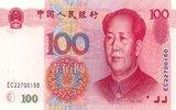 Юань: новый раунд борьбы за место под солнцем